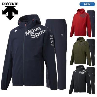 デサント DESCENTE Move Sport ムーブスポーツ ヒートナビ クロス フルジップパーカー ロングパンツ 上下セット DMMQJF16 DMMQJG16