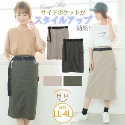 夏新作 大きいサイズ レディース スカート   リネン ベルト付き カーゴ スカート [249533]LL 3L 4L 5L