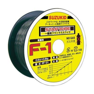 スター電器製造スター電器製造 SUZUKID ノンガス軟鋼1.2φ*0.8kg PF-03 1巻 818-5986(直送品)