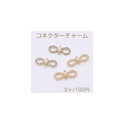 コネクターチャーム リボン 2カン 9×21mm ゴールド【2ヶ】