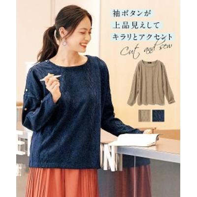 Tシャツ カットソー 大きいサイズ レディース ドルマン ジャガード ネイビー/ベージュ L~10L ニッセン nissen