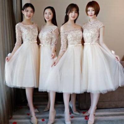 パーティードレス 結婚式 二次会 ワンピース 大きいサイズ 小さいサイズ ブライズメイド ドレス 膝丈 メッシュ 刺繍 五分袖