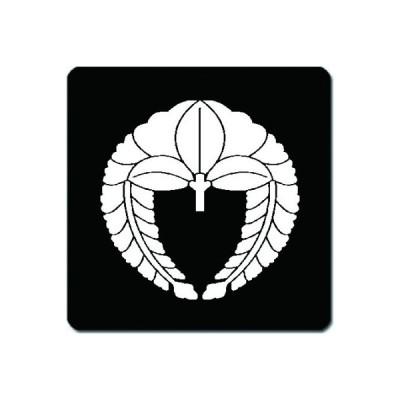 家紋マウスパッド 白紋黒地 岩村田藤 15cm x 15cm KM15-0851W