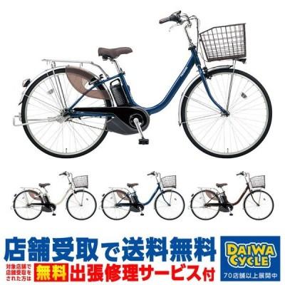 ((当店なら7/25は5%相当戻る))((店舗受取限定))ビビL 24インチ BE-ELL432 2020年 / パナソニック 電動自転車