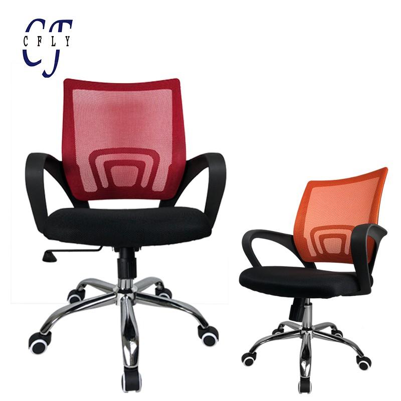 C-FLY木奇家具 - 預購【馬卡龍美學電腦辦公網椅】電腦椅升降椅(多色可選/升級PU輪)旋轉網椅辦公椅會議椅家具辦公桌