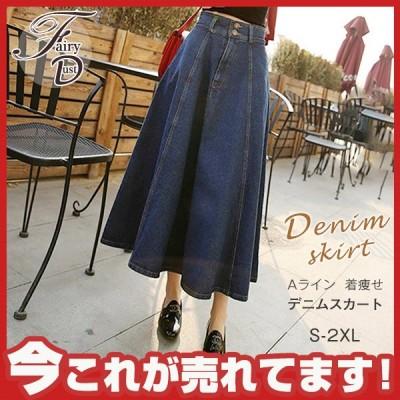スカート デニムスカート ロング丈 マキシ Aライン ロングスカート ゆったり 冬 秋 レディース フレア 大きいサイズ ゆったり 着痩せ 激安