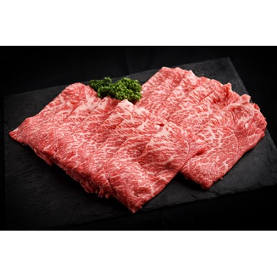 【2613-0100】熊野牛ももすき焼肉500グラム(冷凍)
