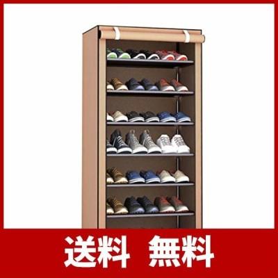シューズラック 8段 組み立て式 扉付き靴棚 靴収納大容量スリムおしゃれ 下駄箱 玄関収納 省スペー靴入れ収納20-24足(幅60×奥行30×高さ12