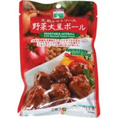 三育フーズ トマトソース野菜大豆ボール(100g)[インスタント食品 その他]