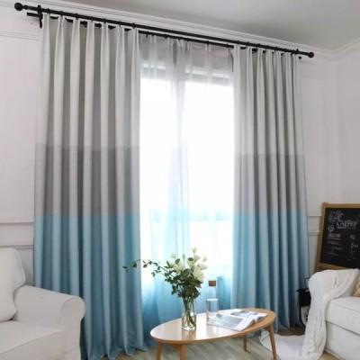 ドレープカーテン 遮光カーテン  幅100cm オーダーカーテン グラデーション 西海岸風 おしゃれ 丈50〜270cm 1.5倍ヒダタイプ