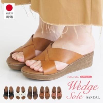 日本製 サンダル レディース つっかけ 旅行 ウェッジソール サンダル オープントゥ 歩きやすい 履きやすい 痛くない 軽量 サンダル ウェ