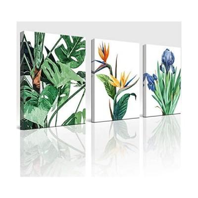 グリーンキャンバスウォールアート 寝室 壁アート モンスタラ 緑の葉 トロピカルプラント 絵 静物画 浴