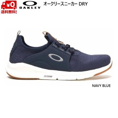 オークリー スニーカー ドリ 靴 シューズ ネイビーブルー OAKLEY Dry Navy Blue FOF100136-60B
