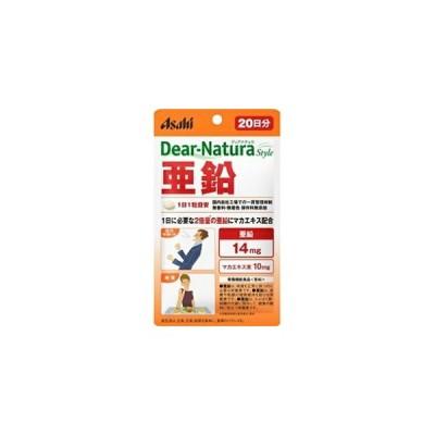 「アサヒ」 ディアナチュラスタイル 亜鉛 20粒入 (栄養機能食品) 「健康食品」