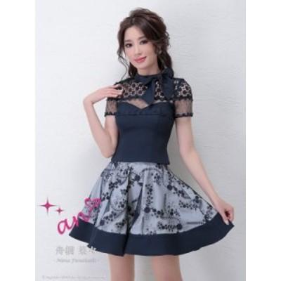 an ドレス AOC-2763 セットアップ ミニドレス Andy アン ドレス キャバクラ キャバ ドレス キャバドレス