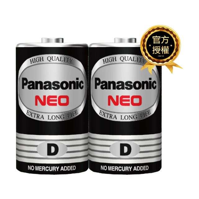 Panasonic 國際牌 1號錳(黑)電池(2入)