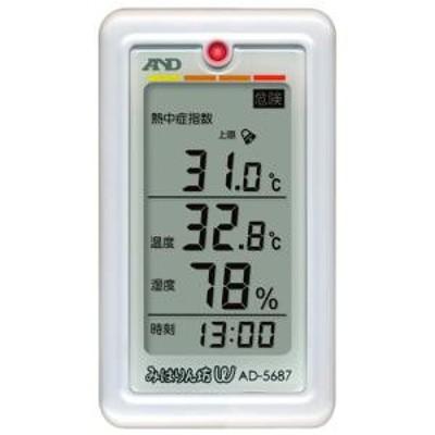 エー・アンド・デイ くらし環境温湿度計 みはりん坊 ダブル AD-5687