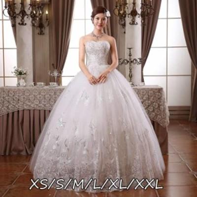 結婚式ワンピース ウェディングドレス 花嫁 きれいめ ミドリフトップ 大人エレガント 優雅 マキシドレス ホワイト色