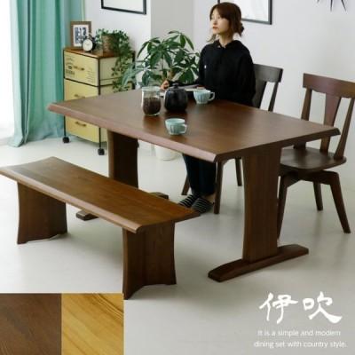 ダイニングテーブルセット 4人掛け 4点 幅150 ベンチ 回転チェア エコ塗装 北欧 モダン タモ木製 人気