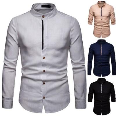 メンズシャツ カジュアルシャツ ステンカラーシャツ フォーマル オフィス 長袖 シャツトップス 大人 上品 4色 S〜2XL