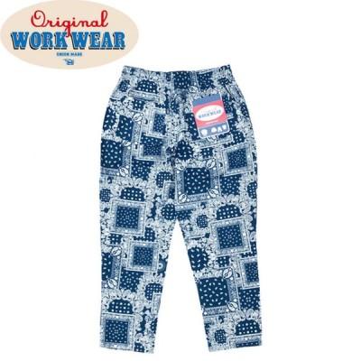 Original Workwear CHEF PANT NAVY BANDANA オリジナルワークウエア シェフパンツ イージーパンツ ネイビーバンダナ