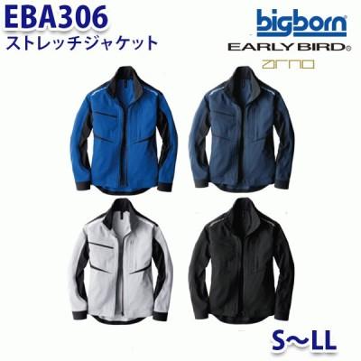 BIGBORN EBA306 ストレッチジャケット SからLL ビッグボーンアーリーバードBG21EB