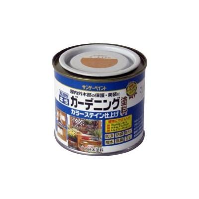 水性ガーデニング用塗料 サンデーペイント ライトオーク ライトオーク