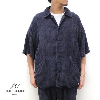 【レミレリーフ/REMI RELIEF】レーヨンコーデュロイ半袖シャツ[RN21289023]【送料無料】