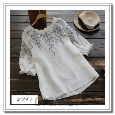 ブラウスレディースシャツ夏リネン刺繍チュニック半袖フリル襟体型カバーゆったり大きいサイズカジュアルトレロ白コン