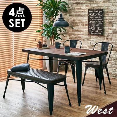 ダイニングテーブルセット 4人 ベンチ ダイニングセット 140 おしゃれ 北欧 椅子 木製 ヴィンテージ風 カフェ風 西海岸 テーブル ウエスト