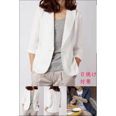夏日焼けに対策スーツ レディース テーラードジャケット 綿麻100% 七分袖 リネン 薄手ジャケット 羽織りライトテーラードジャケット