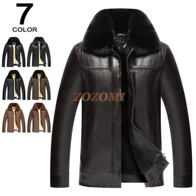 革ジャケット メンズ 革ジャン レザージャケット ミリタリー 裏起毛 保温 防寒 大きいサイズ 秋冬