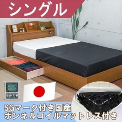 TOMOZAWA 引き出し付デザインベッドブラウンシングル日本製ボンネルコイルマットレス付き a321-31-s(10816b) ブラウン シングル