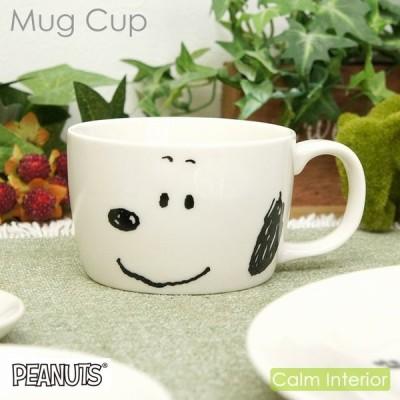 マグカップ コップ おしゃれ かわいい スヌーピー フェイスマグ(スタンダード) 陶器製 日本製 SNOOPY PEANUTS ギフト 贈り物 プレゼント