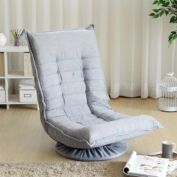 EASY HOME 360度 旋轉 多段式 和室椅 日系 簡約《YV9118》快樂生活網