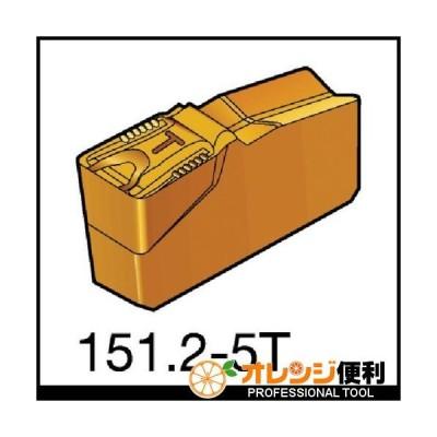 SANDVIK サンドビック T−Max Q−カット 突切り・溝入れチップ 1125 N151.2-3004-30-5T 1125 [入数:10] 【609-8819】