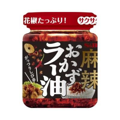 麻辣 おかずラー油 100g×6個セット /おかずラー油