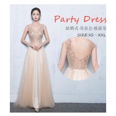 パーティードレス Aラインワンピ 結婚式 ロングドレス フォーマルドレス お呼ばれ 大きいサイズ ウエディングドレス 二次会 卒業式 同窓