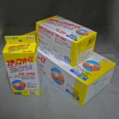 カワモト ステリコットα 200包入(エタノール含浸脱脂綿)