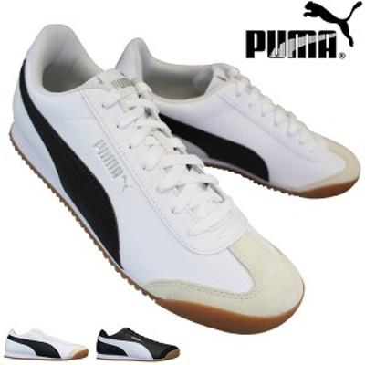 プーマ PUMA 371113 チュリーノ Turino メンズ ローカットスニーカー カジュアルシューズ 運動靴 紐靴 人工皮革 天然皮革 371113-02 3711