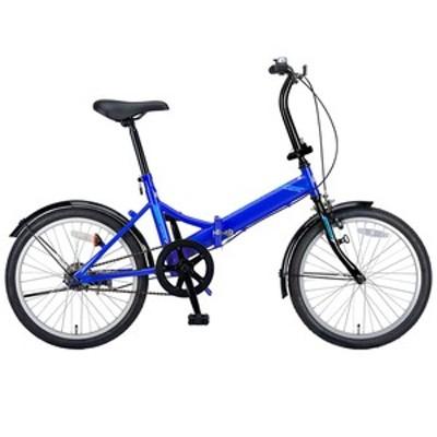 キャプテンスタッグ 折りたたみ自転車 クエント FDB201 折り畳み自転車 20インチ 1段変速 軽量  20インチ  ブルー