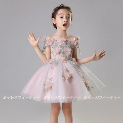 子供ドレス キッズドレス 子どもドレス ピアノ 発表会 誕生日 パーティードレス 結婚式 こども服 ミニドレス フォーマルドレス ピンク フラワーガールドレス