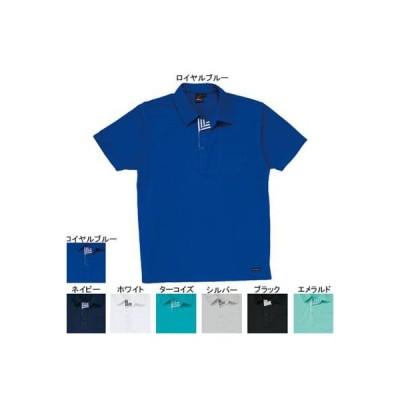 自重堂 85214 吸汗・速乾半袖ポロシャツ L・ロイヤルブルー080 作業服 作業着 春夏用