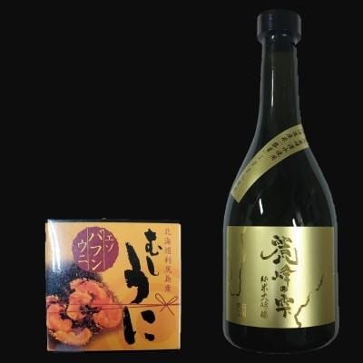 『麗峰の雫』純米大吟醸720ml×1本・蒸しウニ缶(バフンウニ)1個[No5888-0490]