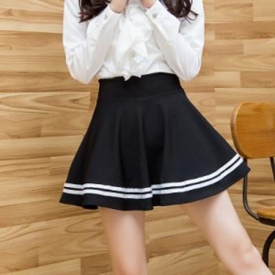 スクールガール 風 裾 ライ ンミニスカート インナーパンツ付き オシャレ  かわいい デート 春 夏 人気 コーデ