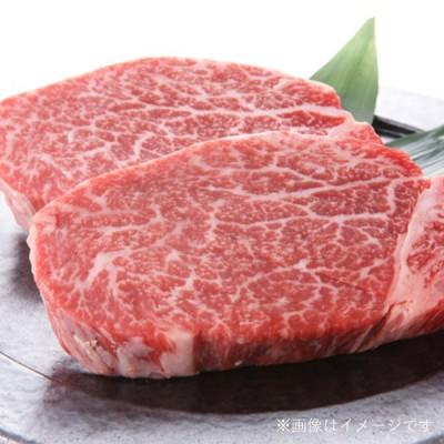 淡路牛 ヘレステーキ 150g×2枚 冷凍配送