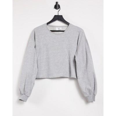 チェルシーペアーズ Chelsea Peers レディース スウェット・トレーナー トップス Lounge Sweatshirt In Grey グレー