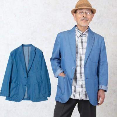 デニム テーラード ジャケット  ブルー    シニアファッション 70代 80代 60代 男性 メンズ おじいちゃん服 春夏     父の日 プレゼント ギフト 2021
