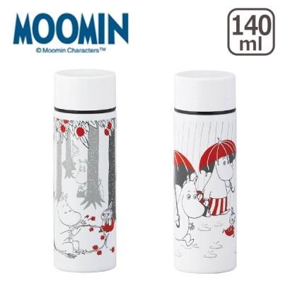 MOOMIN(ムーミン)真空ミニボトル 140ml(保温/保冷)MM4400