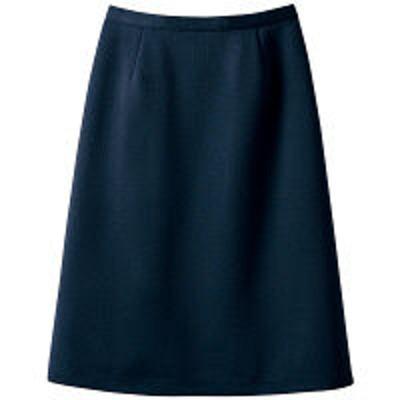 セロリーセロリー(Selery) スカート ネイビー 5号 S-16391 1着(直送品)